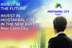 Invitation to City Scape Global